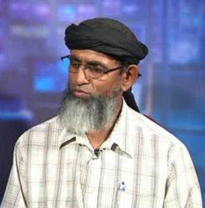 Umar Abdullah of the Islamic Front.