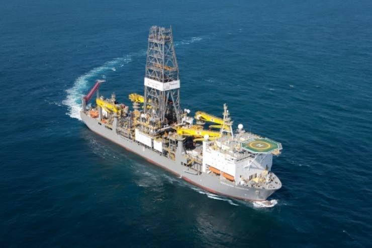 An Exxon oil rig in Guyana waters. Photo taken from www.caribbean360.com
