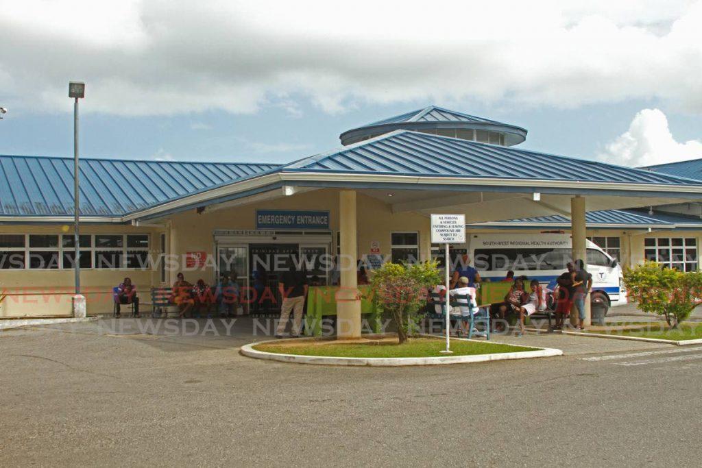 Siparia District Health Facility  - Marvin Hamilton
