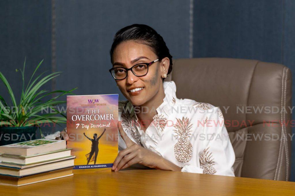 Khadijah Alisamhoul -