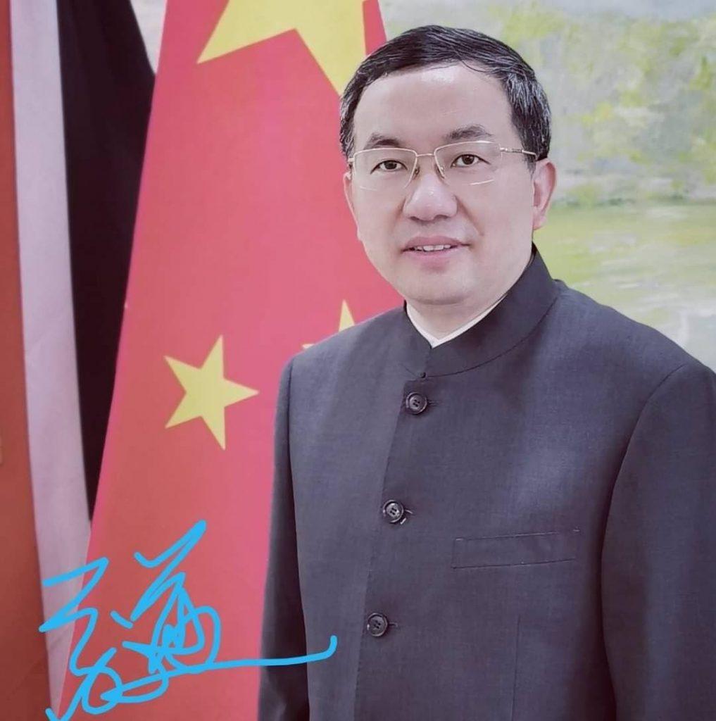 Fang Qiu -