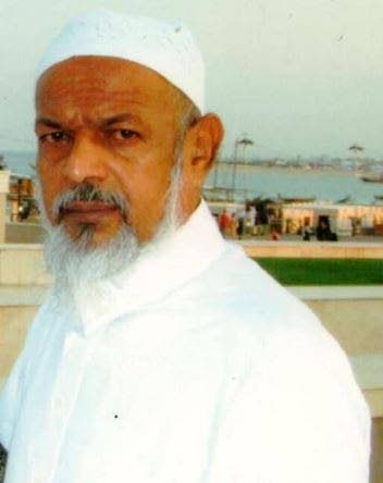 Imam Nazrudeen Mohammed who died from covid19.  -